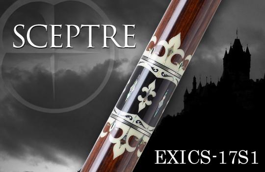 EXICS-17S1