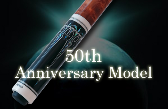 EX-50AM1 50周年モデル
