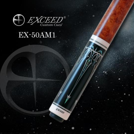 EX-50AM1_c